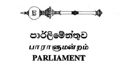 SL Parliament